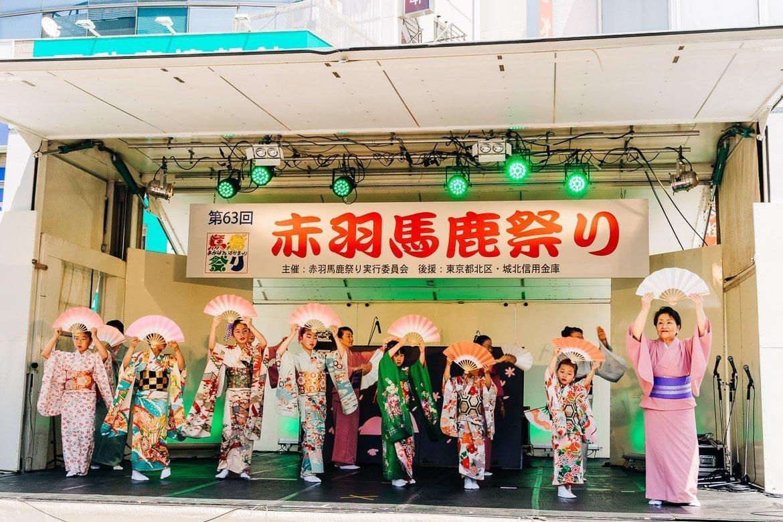 Akabane Baka Matsuri Festival