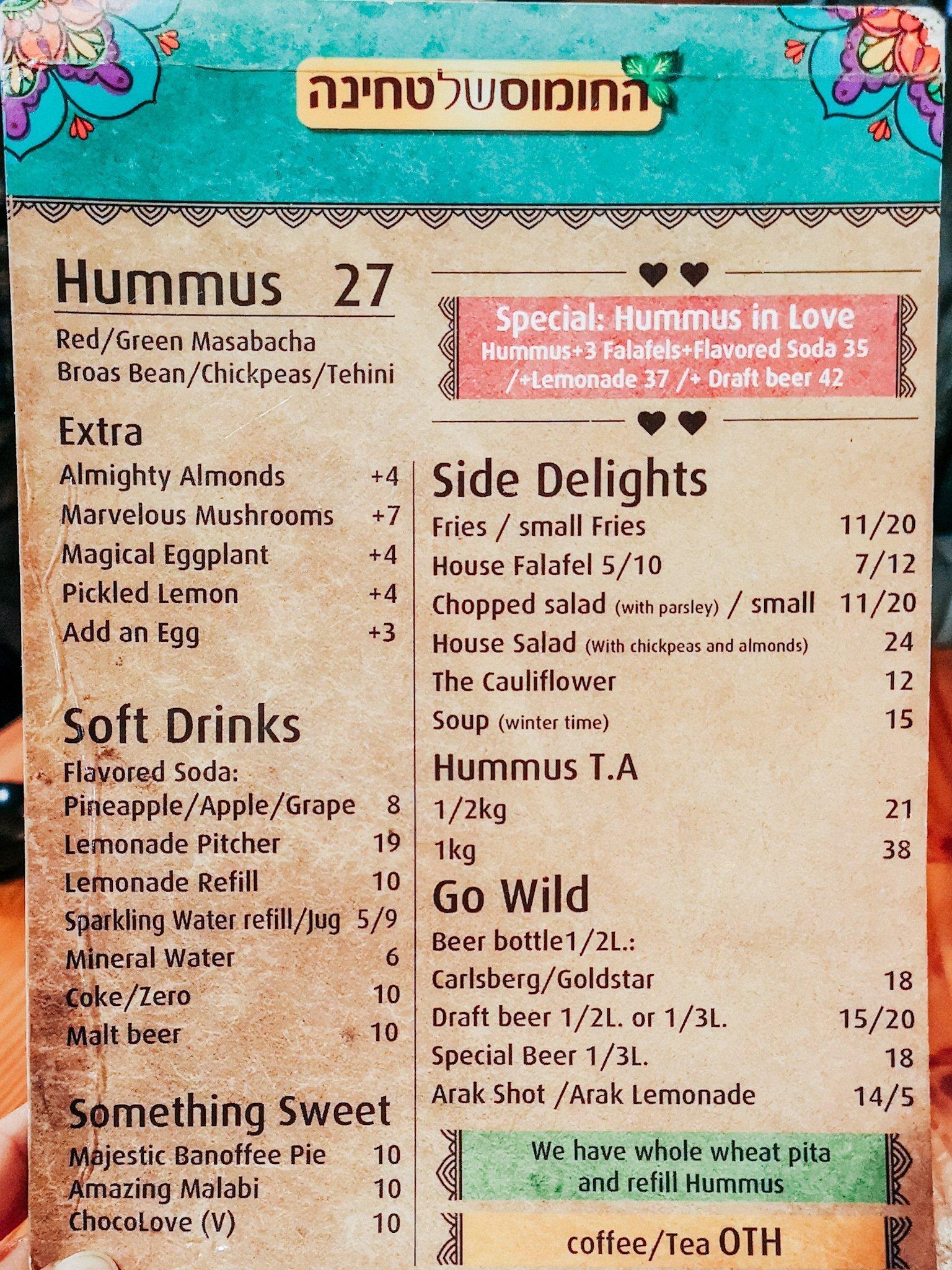 Tahini's Hummus Menu